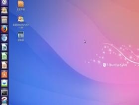 Ubuntu Kylin 15.04