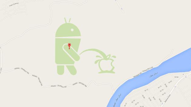 Google Maps: Zwangspause für Map Maker nach Pinkel-Streich