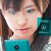 Biometrie: Smartphone mit Iris-Scanner von Fujitsu