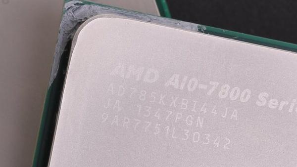 AMD: Schnellerer A10-7870K ist im US-Handel verfügbar
