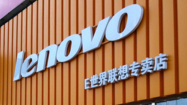 Lenovo: Smartphone-Absatz außerhalb Chinas legt um 450 Prozent zu
