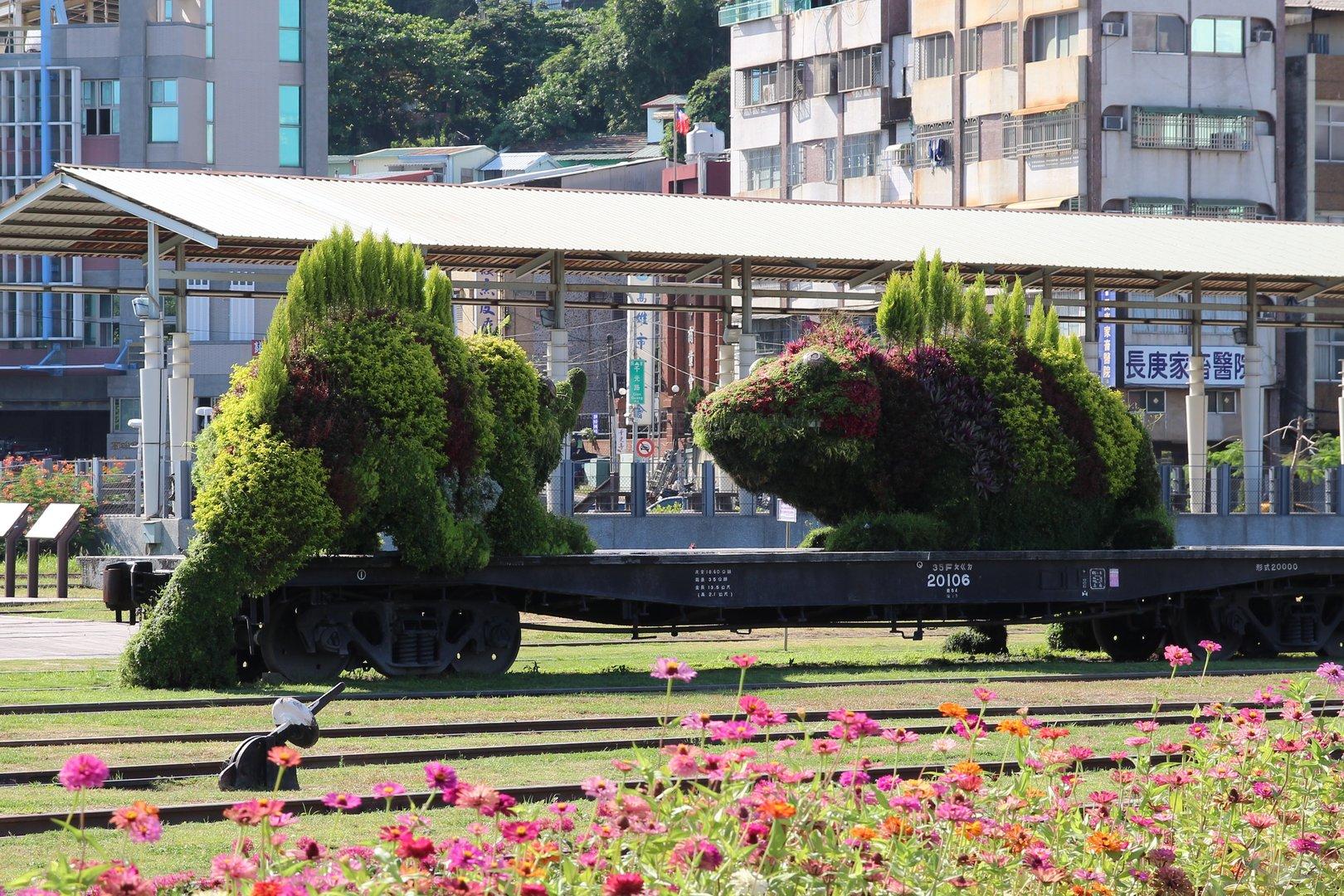 Botanik als Kunst im Süden von Taiwan