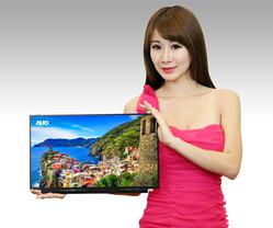 17,3 Zoll UHD-LCD für Notebooks