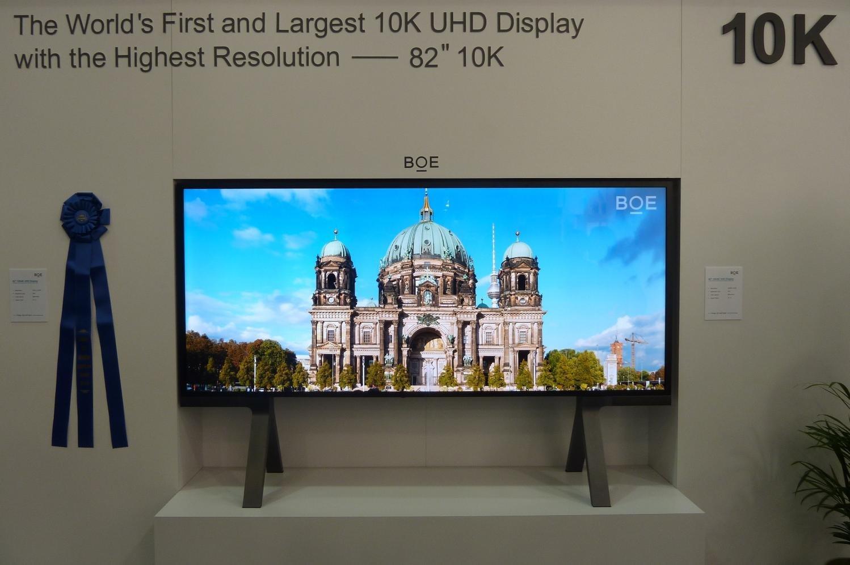 """82""""-LCD-TV mit 10K-Auflösung von Boe"""