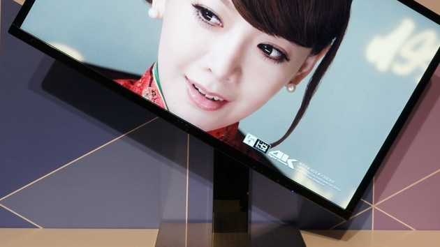 AOC U3277PQU: Mehr Auswahl bei Ultra HD auf 32 Zoll im Spätsommer