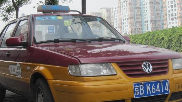 Uber: Fahrdienst drängt mit fetten Boni auf den chinesischen Markt