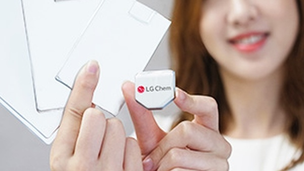 LG Chem: Neuer Smartwatch-Akku mit 25Prozent höherer Kapazität