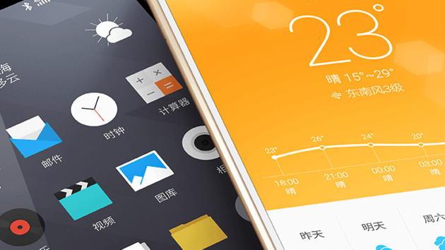 Meizu MX5: Smartphone mit Apple-Design scannt Finger ab 259 Euro