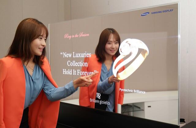 Samsung Mirror OLED