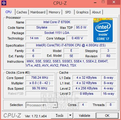 Core i7-6700K (Skylake) in CPU-Z