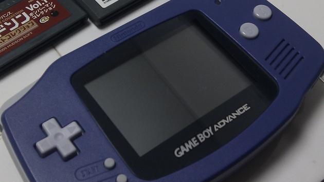 Urheberrecht: Nintendo lässt Game-Boy-Emulator mit Spielen entfernen