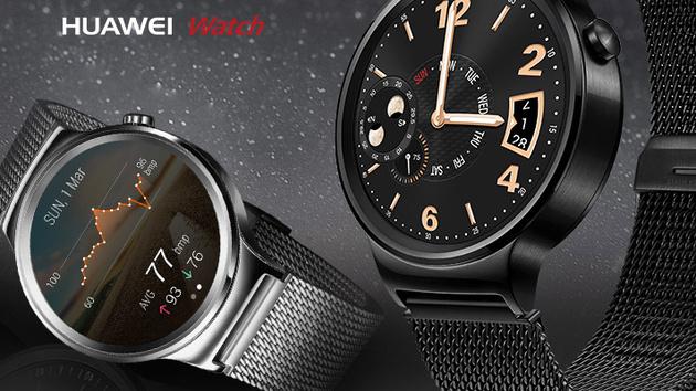 Huawei Watch: Markteinführung im September erscheint realistisch