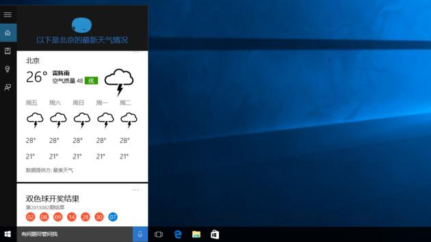 Windows 10: Lokale Cortana-Versionen für weitere Märkte