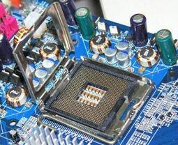 Prescott LGA 775 | Quelle: HKEPC Hardware