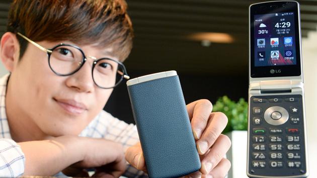 LG Gentle: Wiederauferstehung des Klapphandys mit Android 5.1