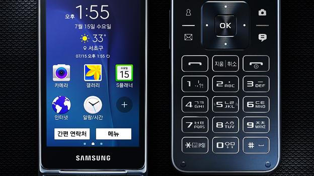 Galaxy Folder: Auch Samsung erfindet das Klapphandy mit Android 5.1 neu