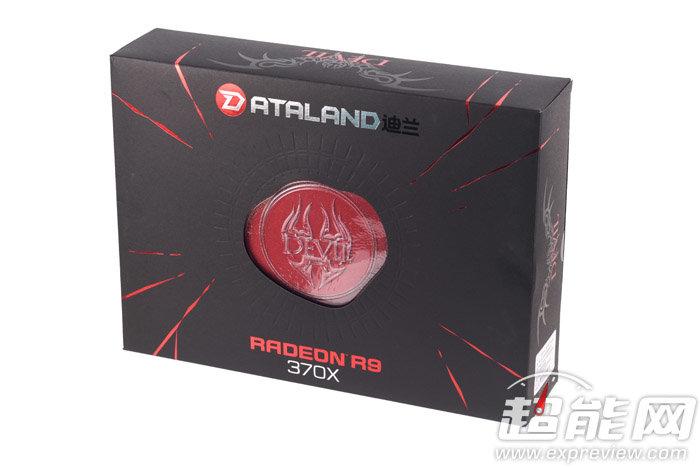 PowerColor Radeon R9 370X