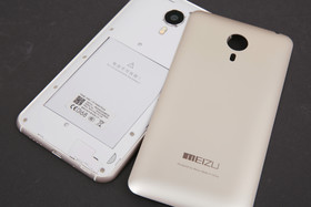 Meizu MX4 Ubuntu Edition im Test
