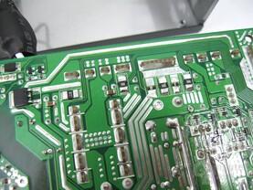Cooler Master V550 – OCP-Shunts