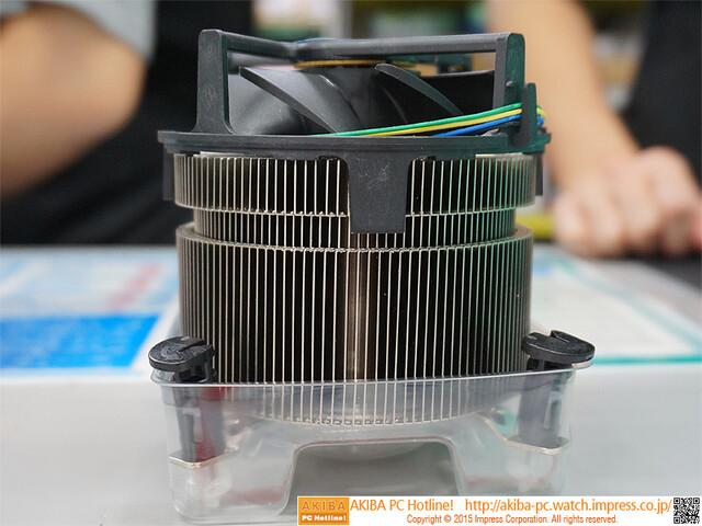 Intel Kühler für Skylake