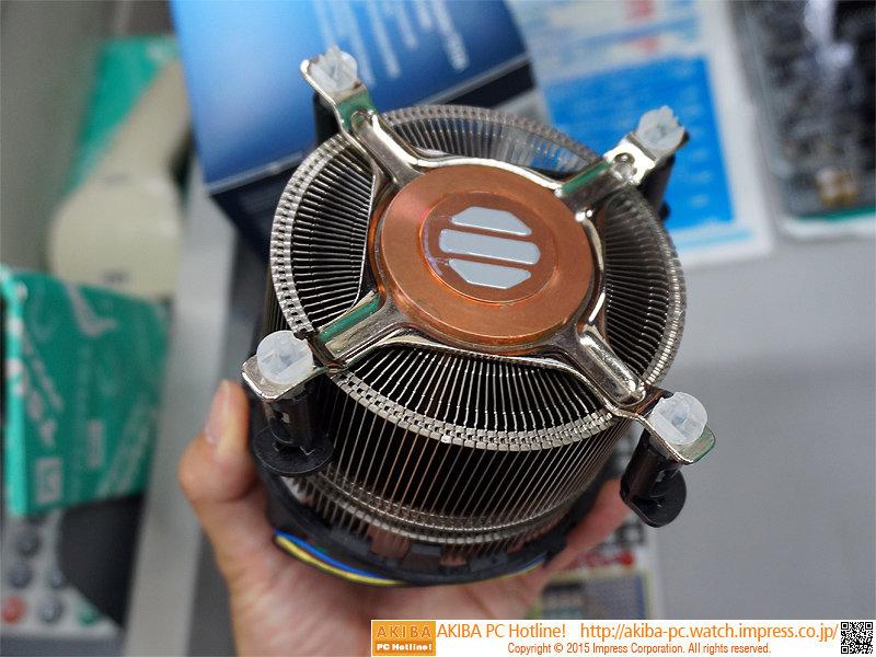 Intel Kühler für Skylake großer Kupferkern