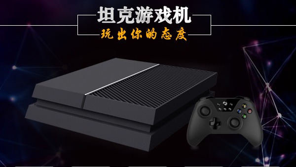 Spielekonsole OUYE: PlayStation 4 und Xbox One in Kopie vereint
