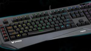 Vpro: Eigene Taster, RGB, Tastaturen und Mäuse auf der IFA 2015