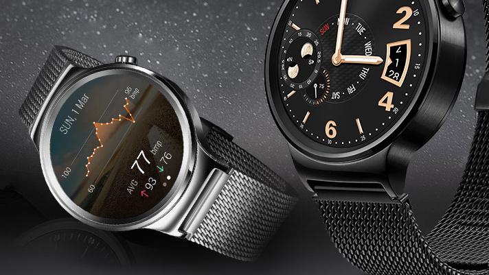 Huawei Watch: Smartwatch als Classic, Active und Elite ab 399 Euro