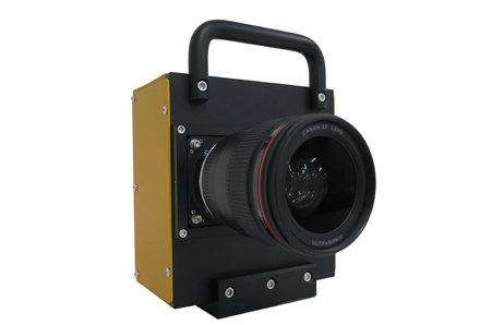 Kameraprototyp