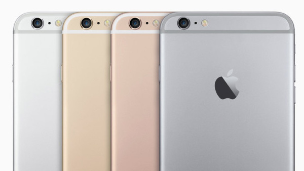 Apple-Event-Vorschau: iPhone 6s (Plus) in Roségold, iPad Pro und Apple TV Gen. 4