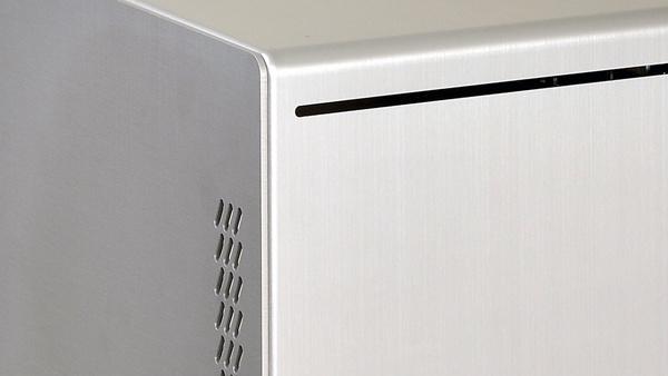 Lian Li PC-Q21: Flexible Raumnutzung für Mini-ITX-Systeme