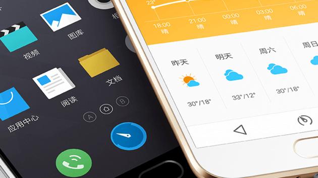Meizu NIUX: Gehobene Ausstattung wieder im Apple-Design