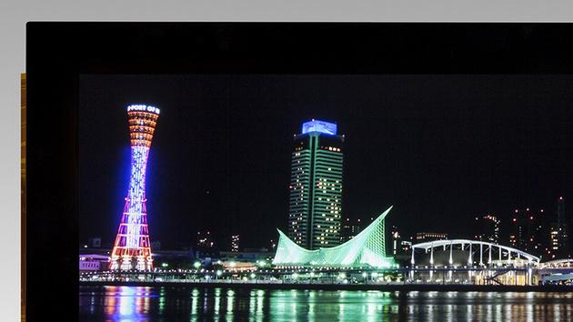 Japan Display: White-Magic-Prototyp mit 1.000cd/m² in 24:9