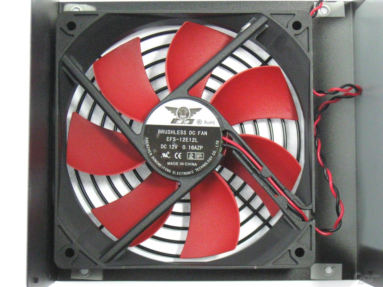 Xilence Performance C 350 Watt – Lüfter