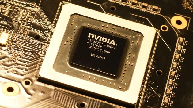 Patentstreit: Nvidia unterliegt Samsung und Qualcomm vor der ITC