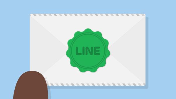 Sicherheit: Line Messenger bekommt End-to-End-Verschlüsselung