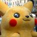 Finanzspritze: Nintendo investiert in Entwickler Niantic Labs