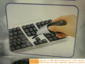 USB Staubsauger