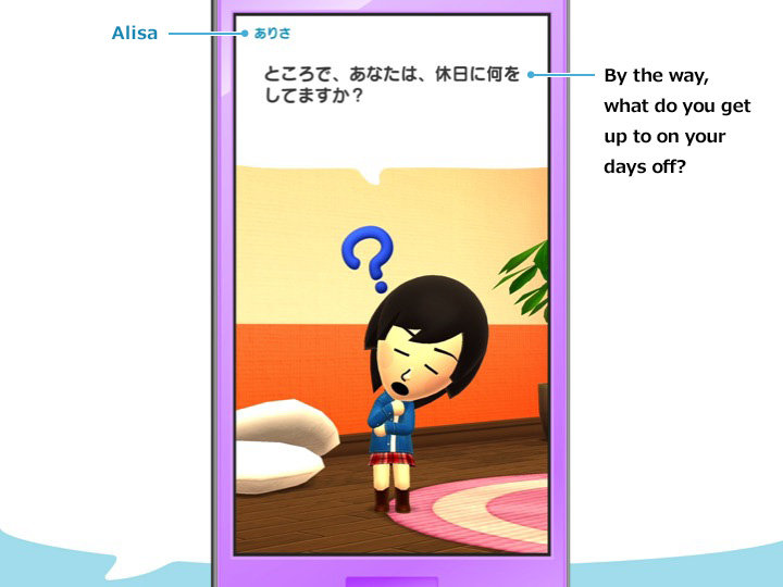 Der Avatar stellt dem Benutzer fragen