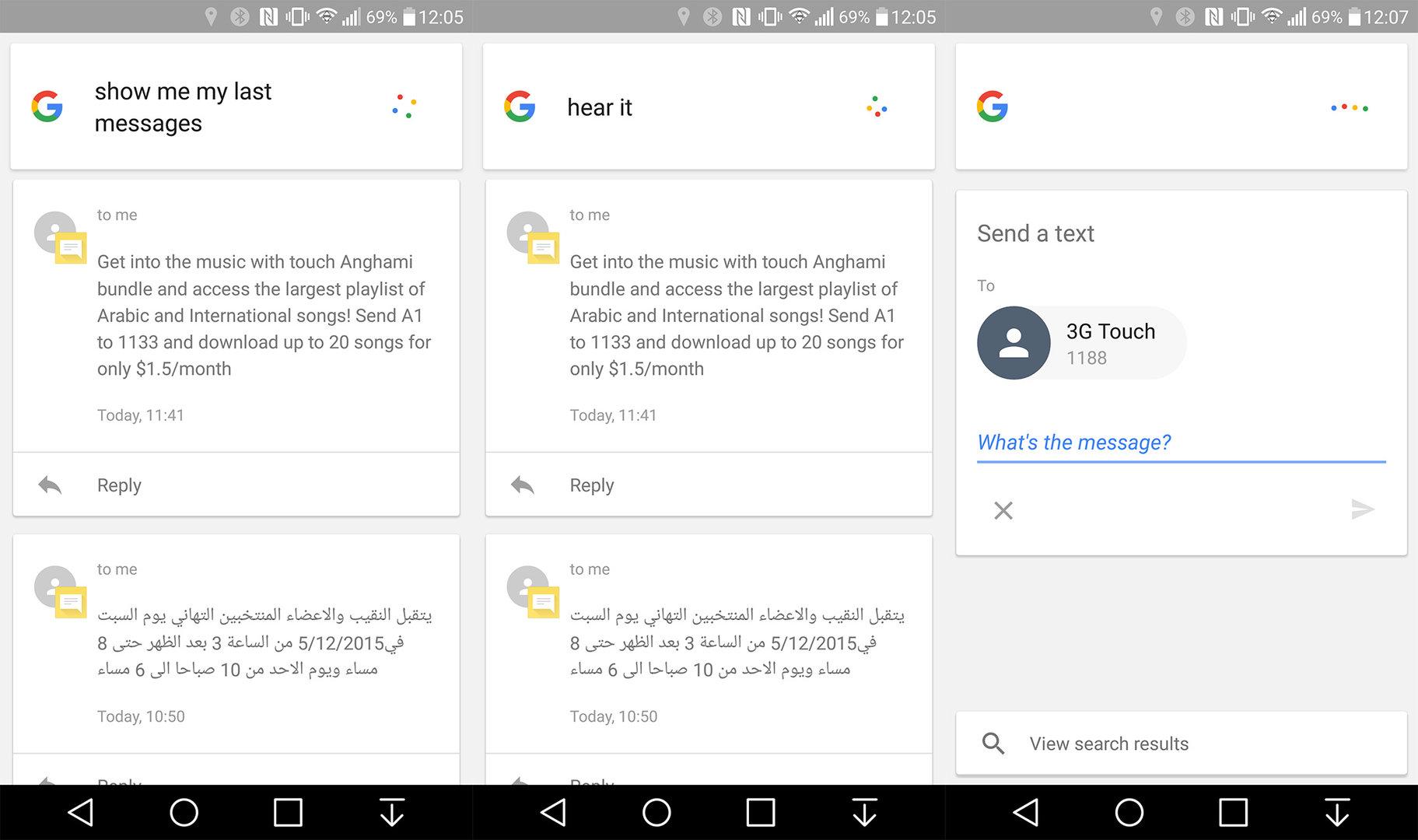 Vorlesefunktion von SMS unter Google Now