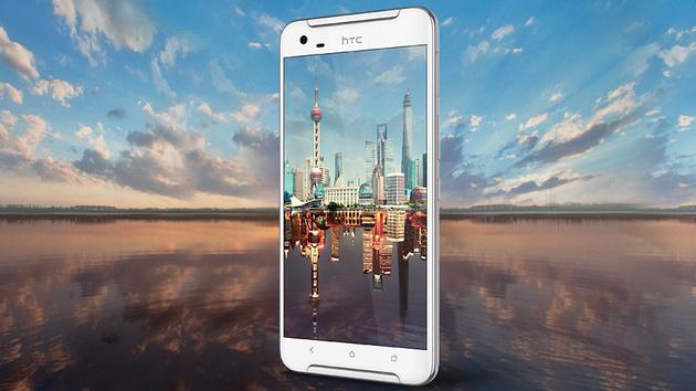 HTC One X9: Mittelklasse mit BoomSound, Helio X10 und Metallgehäuse