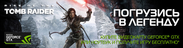 Rise of the Tomb Raider kostenfrei mit Nvidia-Grafikkarten