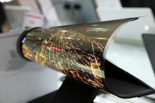 Rollbares OLED-Display von LG
