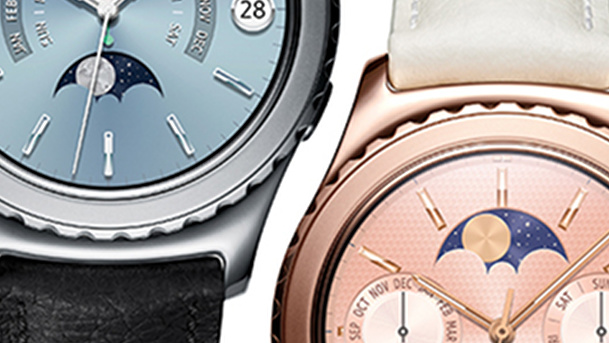 Samsung Gear S2: Classic-Version nun auch in Platin und 18 Karat Rosé Gold
