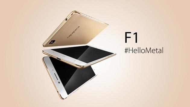Oppo F1: Schlankes Metall-Smartphone mit Snapdragon 616