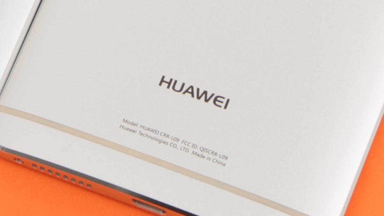 MateBook: Huawei soll Eintritt in den PC-Markt planen