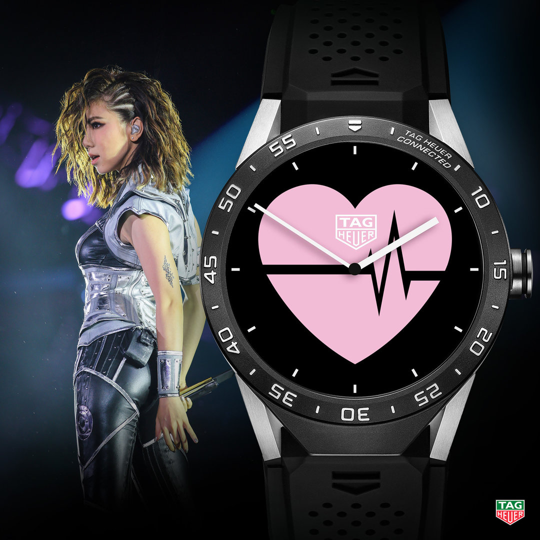 TAG Heuer Connected Watch Face GEM