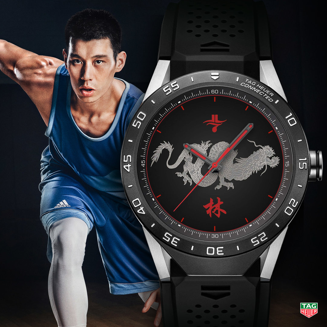 TAG Heuer Connected Watch Jeremy Lin