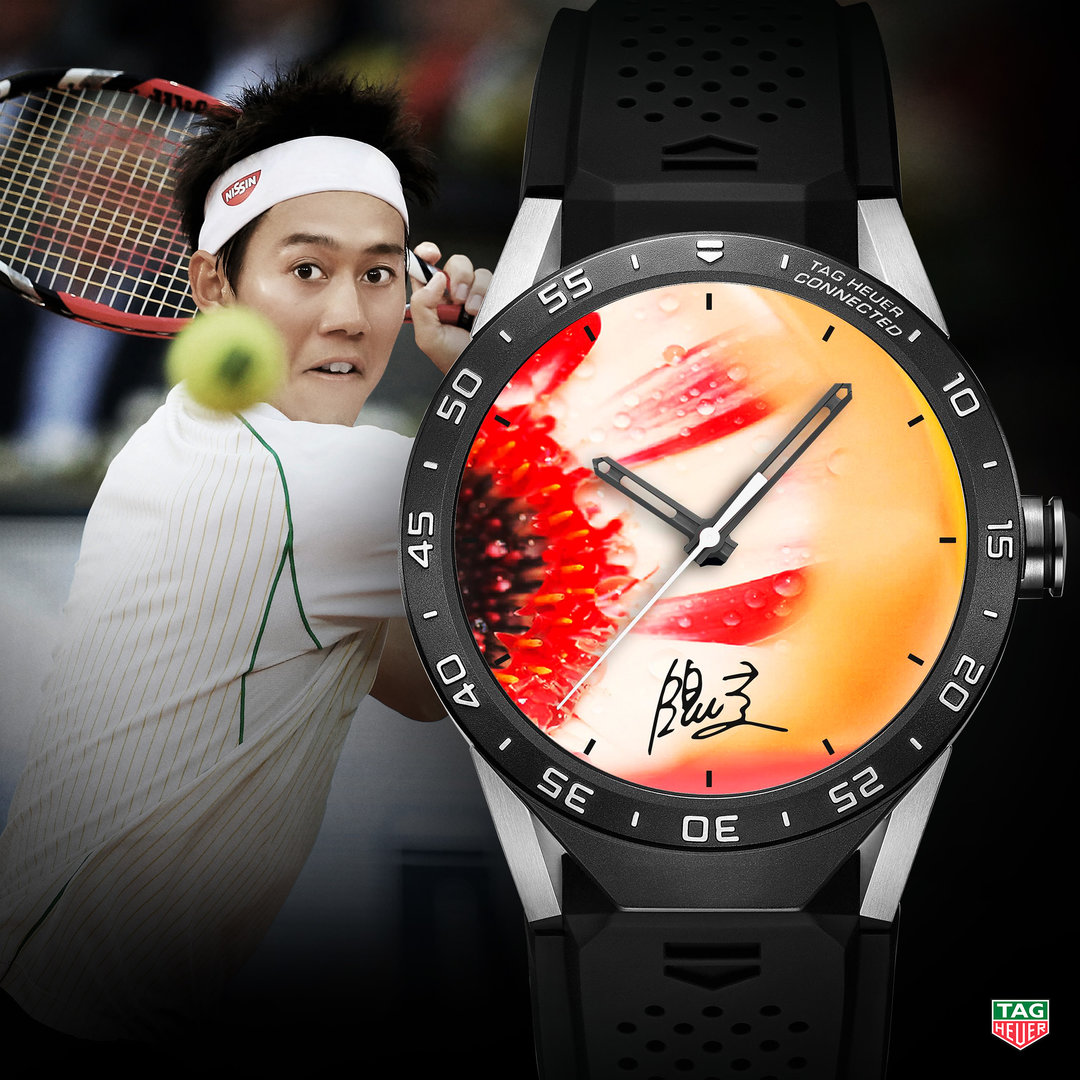 TAG Heuer Connected Watch Kei Nishikori