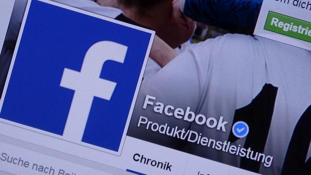 Facebook: Von 1,6 Mrd. Nutzern sorgt jeder im Schnitt für 3,7 Dollar